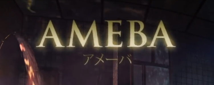 AMEBA | A detective adventure game in development by Retro Sumus